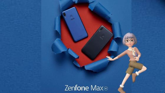 zenfone max m2(1)